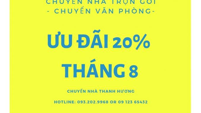 Dịch vụ chuyển nhà trọn gói giá rẻ Hà Nội đi Tuyên Quang